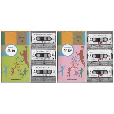 新版7七年级英语磁带上册下册英语7七年级英语磁带上下册七年级英语上册磁带七年级下册英语磁带译林英语初中试卷集七年级下册