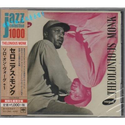 SICP-3980 Thelonious Monk - Piano Solo