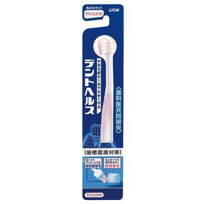 LION日本獅王護理牙刷  小頭軟毛 清潔口腔 防出血 孕產婦月子可用(保稅)
