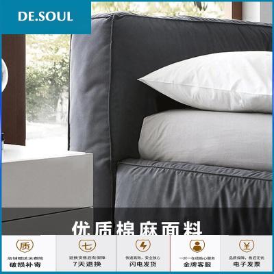 蘇寧放心購簡約現代布藝床1.5米榻榻米軟包床可拆洗儲物婚床主臥1.8米雙人床