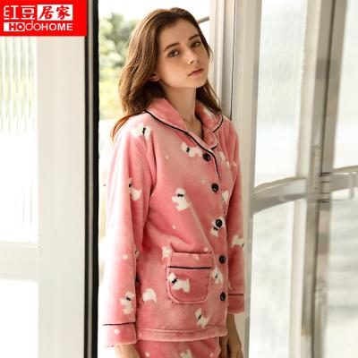 红豆居家(Hodohome)睡衣秋冬季女式法兰绒家居服套装秋冬季女士加厚保暖睡衣