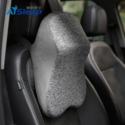 睡眠博士(AiSleep) 零度棉汽車頭枕 護頸記憶棉恒溫零度棉汽車護頸枕 旅行車用頸枕