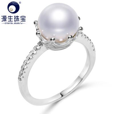 源生珠寶 雅素 珍珠戒指女款925銀戒指正圓淡水珍珠送女友 經典白色請備注戒指號數