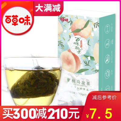 百草味 花草茶 蜜桃乌龙茶 21g 水果茶袋泡花茶盒组合盒装满减