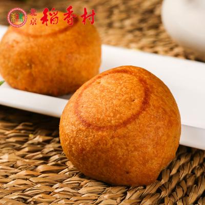 三禾北京稻香村糕點點心自來紅4塊裝京式月餅零食小吃北京特產