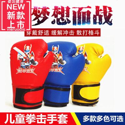 4-13岁儿童拳击手套男孩小孩幼儿跆拳道散打训练拳套少年沙袋手套