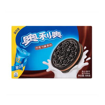 奥利奥(OREO) 夹心饼干 零食 巧克力味696g(盒装)