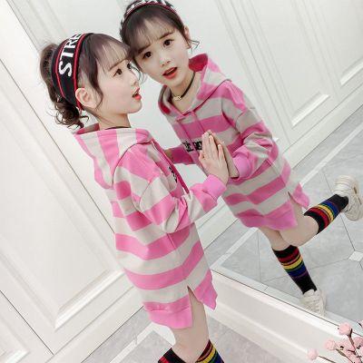【精品特卖】童装女童卫衣2019新款春装中大童长袖T恤女宝宝儿童上衣打底衫 迈诗蒙