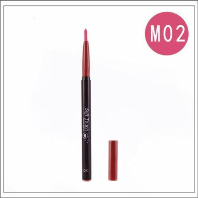 M02茶花紅1支#唇線筆不脫色防水口紅筆裸色啞光紅色咬唇正品保濕初學者自動持久