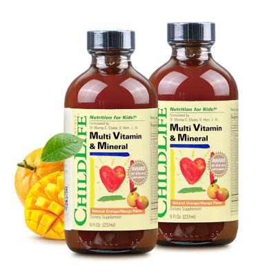 【吃飯香香】美國童年時光 多維鋅 23種維生素 6個月-12歲 237ML*2瓶裝