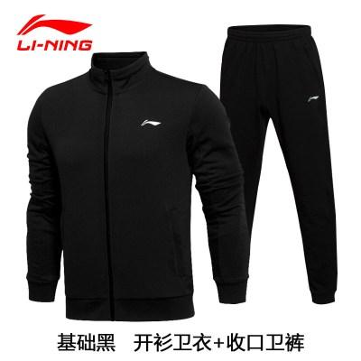 lining李宁运动套装男卫衣卫裤新款运动服健身跑步服休闲套装运动裤