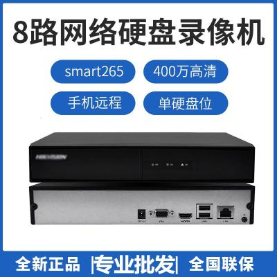 錄像機4盤位8路單盤位網絡DS-7808N-F1(B)網絡錄像機支持H.265