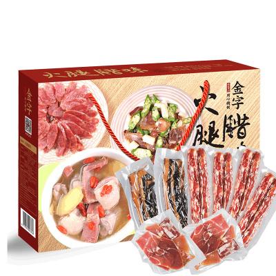腊味礼盒780g金字火腿金华特产火腿香肠腊肠腊肉干货礼盒