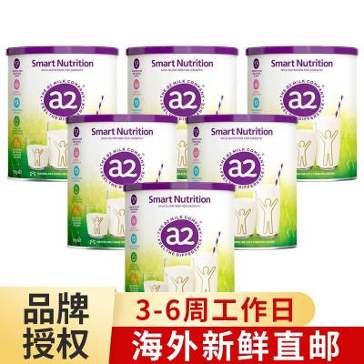 A2小安素兒童青少年成長奶粉750g*6罐(直郵3-6周工作日)