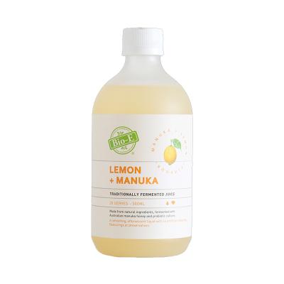 澳洲原裝進口Bio-E檸檬酵素飲料 清腸排宿便酵素原液