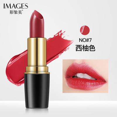 形象美魅彩炫色晶潤口紅#7西柚色 持久不易掉色滋潤保濕唇膏水潤嬌唇口紅
