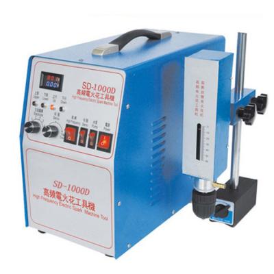 高頻電火花打孔機電火花穿孔機取斷絲錐機取斷螺絲機電脈沖穿孔機 SD-1000D