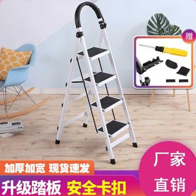 氫哈 梯子家用折疊人字梯伸縮梯多功能扶梯爬梯移動樓梯升降梯工程梯子便攜室內室外架梯鋁合金裝修加厚鋼管踏板 加厚白色四步梯
