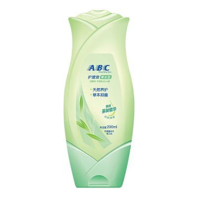 ABC 女士 卫生护理液 清洁 私处洗液(中药护理配方)200ml