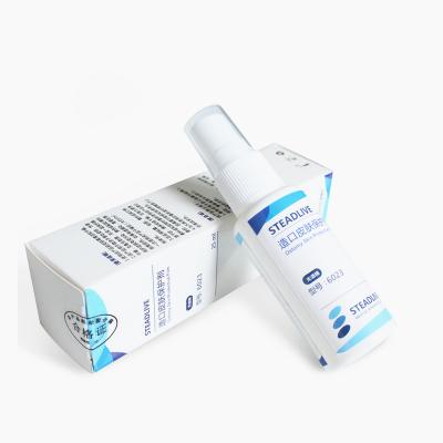 思泰利皮膚保護膜噴劑 傷口液體敷料造口護理用品造瘺保護膜噴霧劑改道大便造口袋附件一瓶25ML