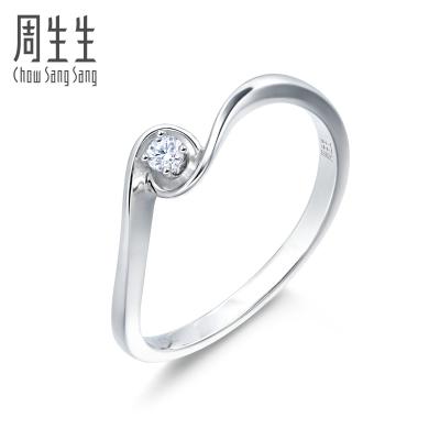 周生生(CHOW SANG SANG)18K白色黃金Fingers Play鉆石戒指女款89809R