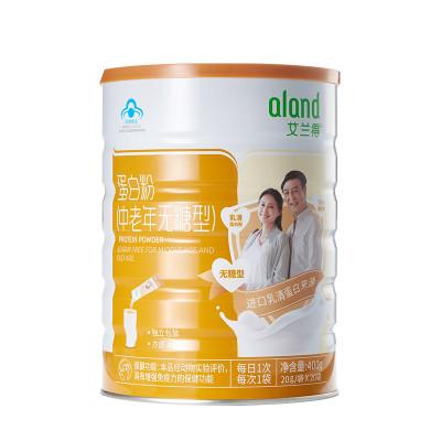 艾蘭得蛋白粉(中老年無糖型)20g/條*20條攜帶方便補充蛋白增強免疫力