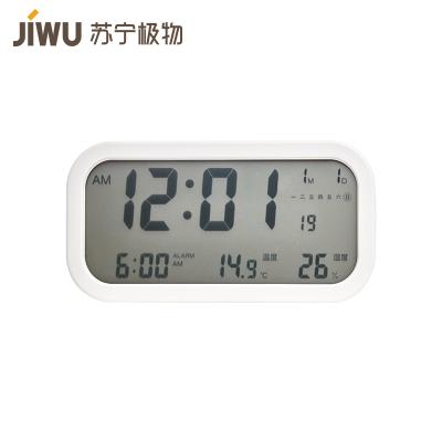 苏宁极物 日式LCD多功能电子钟(大屏款) 闹钟