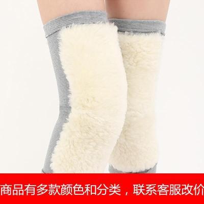 羊毛护膝保暖男女老寒腿棉护漆膝盖关节加厚加绒防寒冬季羊绒护腿