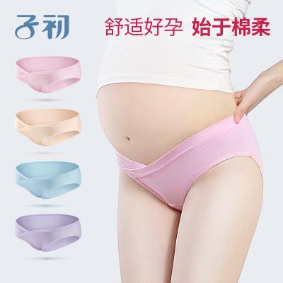 子初孕婦內褲純棉孕中期懷孕初期孕早期孕晚期產后月子低腰內衣女
