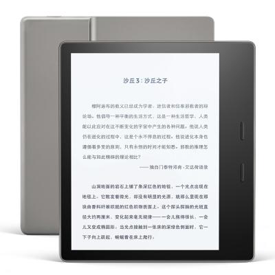 Kindle Oasis 2 亞馬遜電子書電紙書 閱讀器讀書器 7英寸 墨水屏 wifi 標配銀灰色32GB