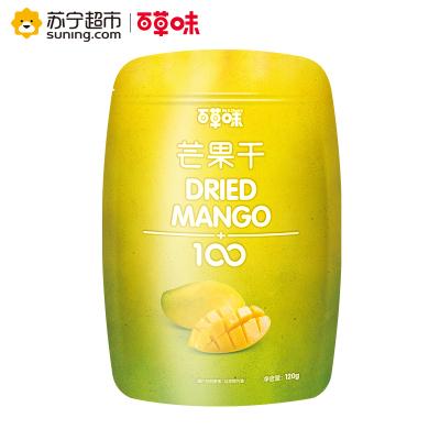 百草味 芒果干120g(新老包装随机发货)