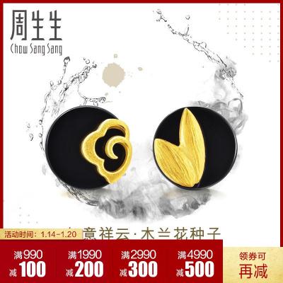周生生(CHOW SANG SANG) 黄金足金吉祥系列玉髓耳钉 88143E定价