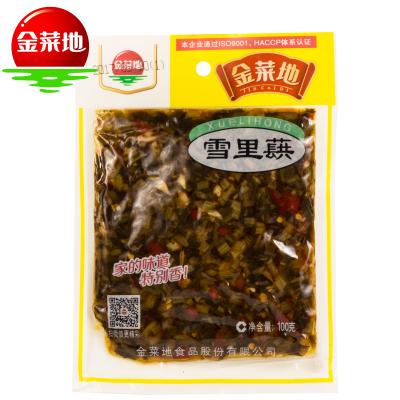 金菜地熱銷100g*5袋雪里蕻爽口下飯拌面泡菜醬腌咸菜雪菜安徽特產
