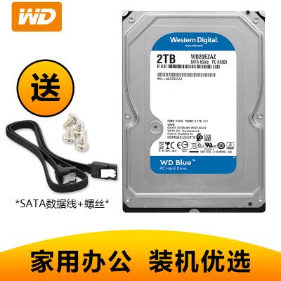 西部數據(WD)藍盤 2TB SATA6Gb/s 256MB 臺式機械硬盤(WD20EZAZ)