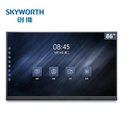 创维 skyworth 86英寸会议平板电视 智能触摸一体机电子白板 无线传屏投影 商业商用显示器 视频会议86WBB3