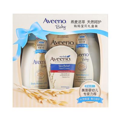 Aveeno/艾惟诺(艾维诺)婴儿成人洗发沐浴露润肤乳护手霜全家洗护套装保湿身体润肤乳新生儿洗发沐浴露二合一