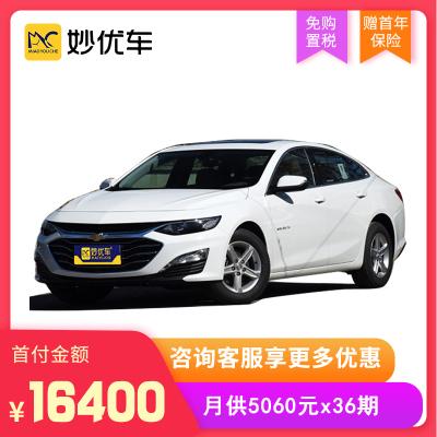 【分期購車】妙優車 雪佛蘭 邁銳寶XL 2019款 535T CVT 銳動版 合資中型車 手自一體 汽車分期
