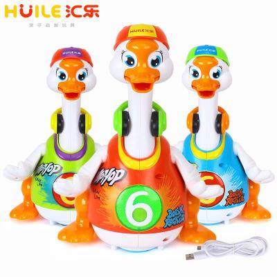 匯樂搖擺鵝會唱歌跳舞兒童電動1-3歲男孩寶寶益智玩具 充電版顏色隨機