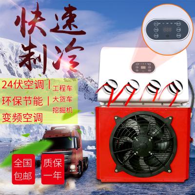 定做 24駐車柴油發電機駐車空調發電機456直流充電24伏汽油發電機