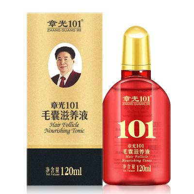 章光101毛囊滋養液育發液增發密發水滋養毛囊促進生長頭發120ml