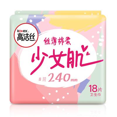 高潔絲絲薄棉柔少女肌衛生巾日用240mm 18片