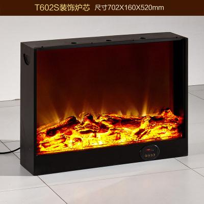 京好 歐式壁爐芯 現代簡約環保定制壁掛式電壁爐芯仿真火 嵌入式觀賞裝飾 取暖器A147