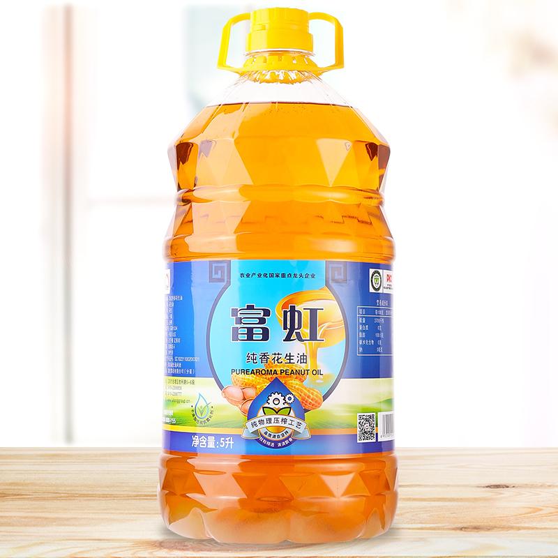 富虹油品纯香花生油5L 桶装 物理压榨 纯花生油 食用油