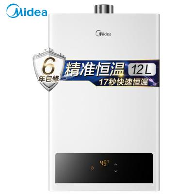 美的(Midea) 热水器JSQ22-12HWF 12L 精准控温 节能省气 变频恒温 多路供水 安全防护 静音技术