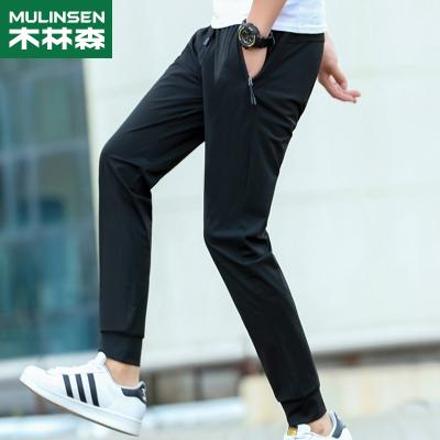 木林森(MULINSEN)情侶款冰絲長褲 輕薄透氣冰爽舒適速干褲FQ9000AB