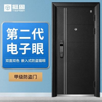 挺固甲級智能鎖雙色防盜門 全自動指紋鎖 進戶門 安全門 子母門智能門 定制門 寶格麗2代系列