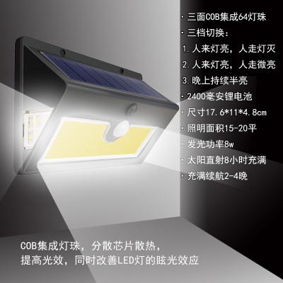 腓立比太陽能路燈家用柱頭燈庭院燈歐式圍墻燈防水門柱燈墻頭燈戶外三面發光太陽能燈