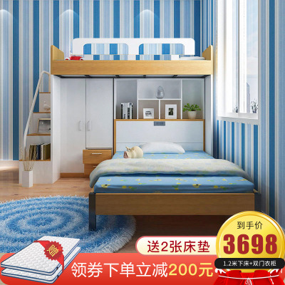 【买就送2张床垫】御品工匠多功能高低床子母床儿童成人上下床双层床带衣柜母子组合床高架床