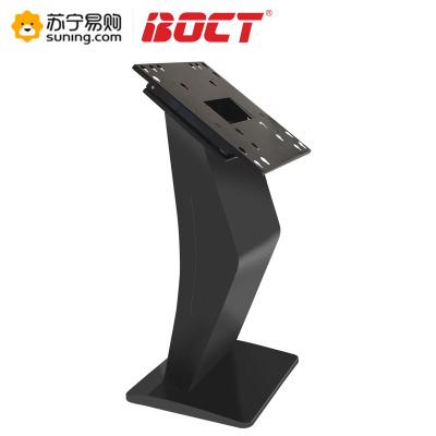 中銀(BOCT)K3智能觸控一體機查詢機臥式斜躺式落地底坐T型支架(適合43-55英寸)