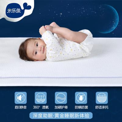 米樂魚 嬰兒床墊寶寶新生兒3D透氣不悶無甲醛可定制可水洗